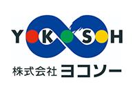 株式会社ヨコソー