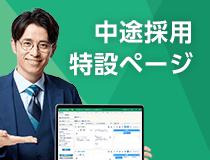 fujimori_chuto