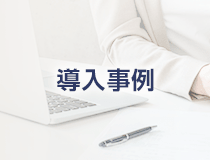 fujimori_jirei