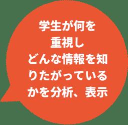 fukidashi_jitai02