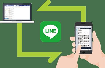 line_zu